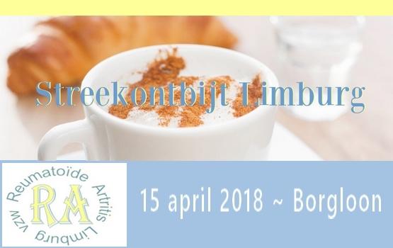 Streekontbijt Limburg